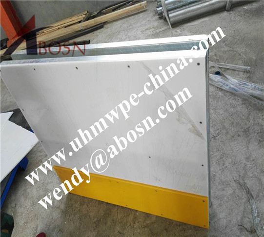 Portable Rink Dividers System