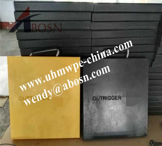 Heavy Duty UHMWPE Outrigger Pad