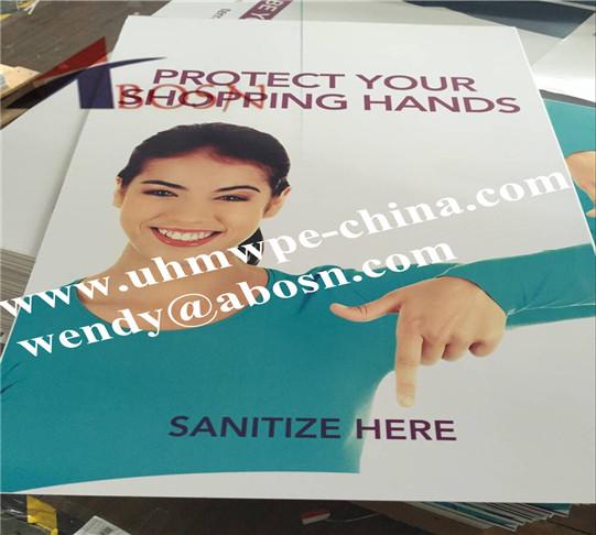 UV Stable PVC Printing Board