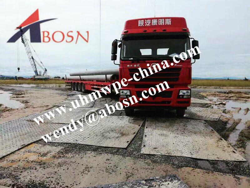 Durable Construction Road Mat