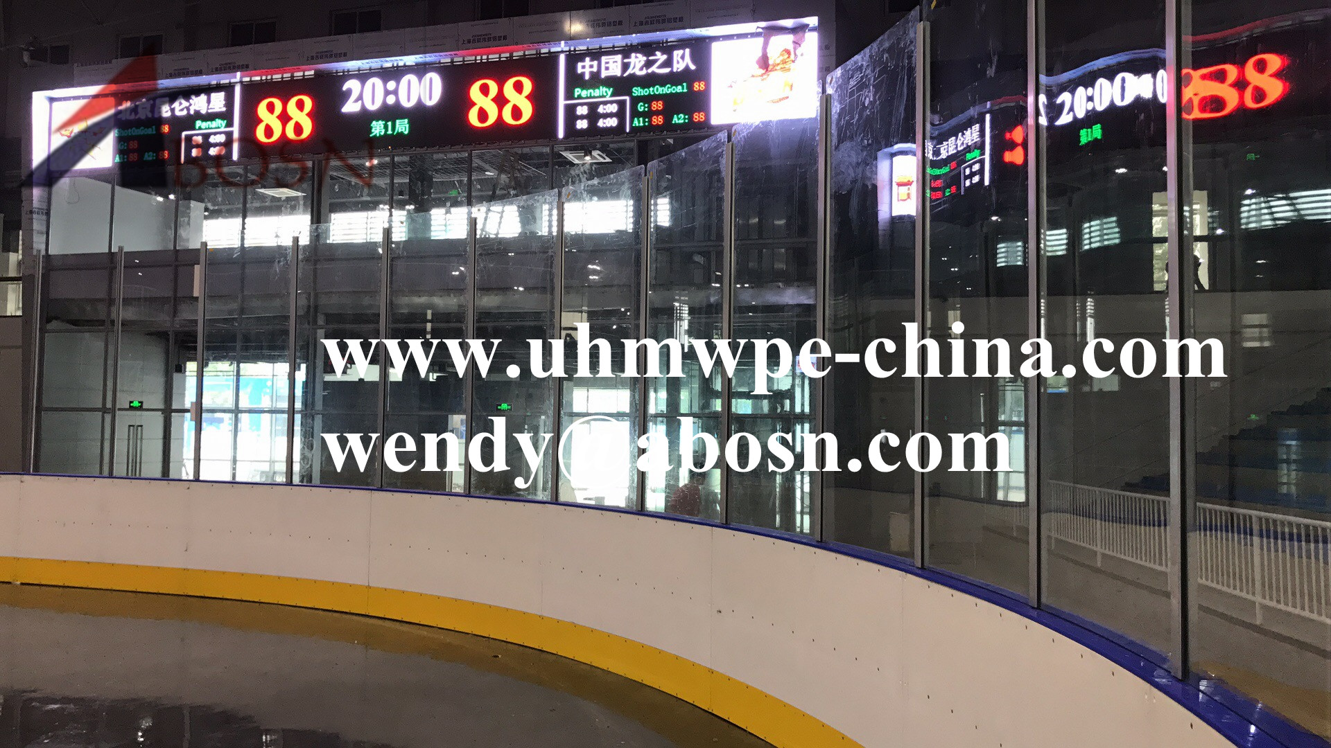 Stable Hockey Rink Dividers with Glass