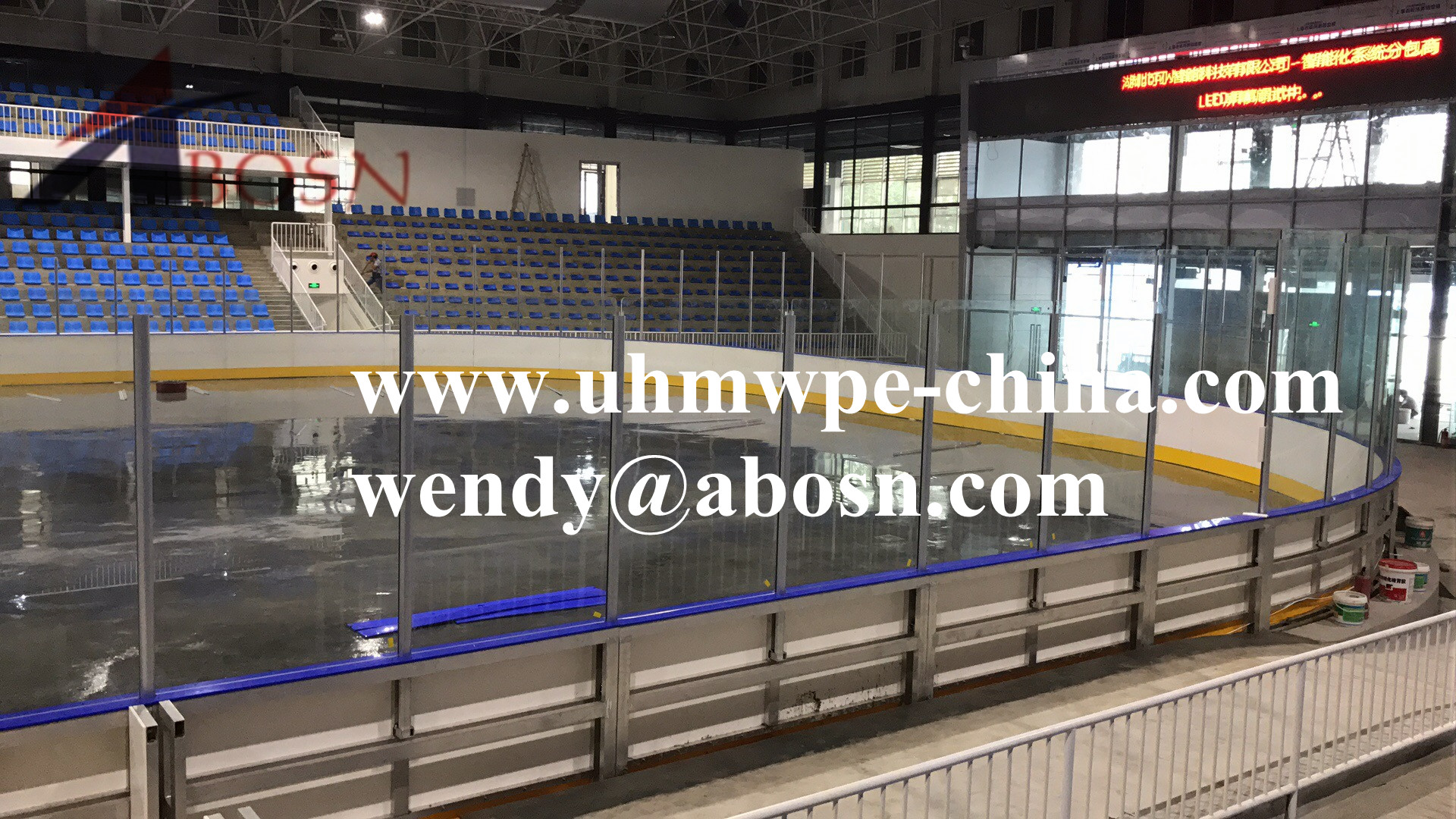 Ice Arena Dasher Board System