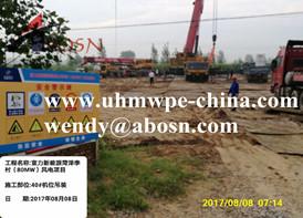 Mat-Wind Power Generation Project
