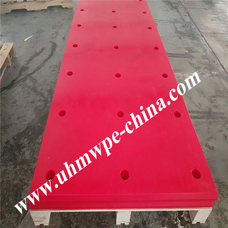 UHMWPE Marine Fender Pad Screen