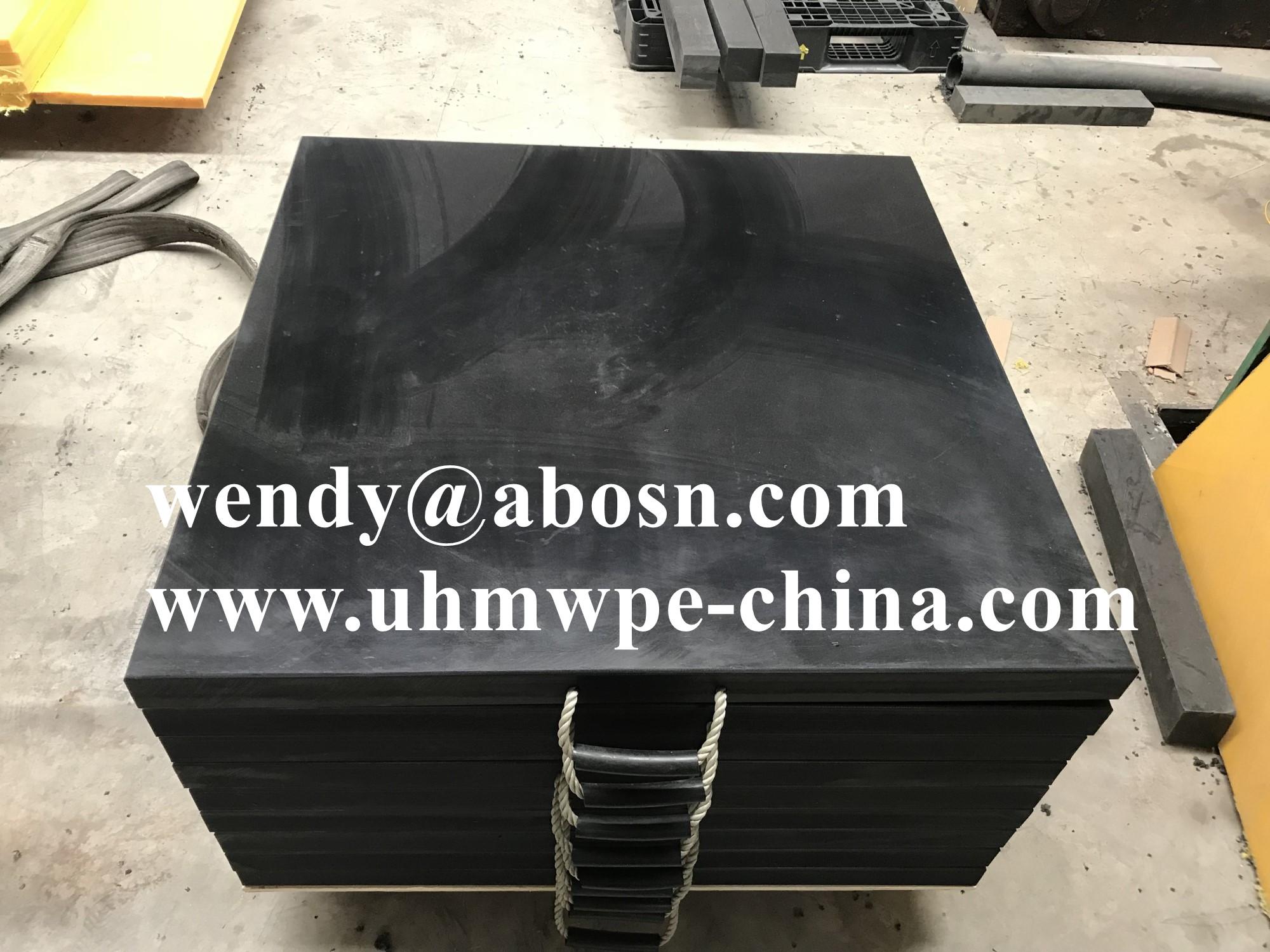 Custom Black Crane Foot Support Plate