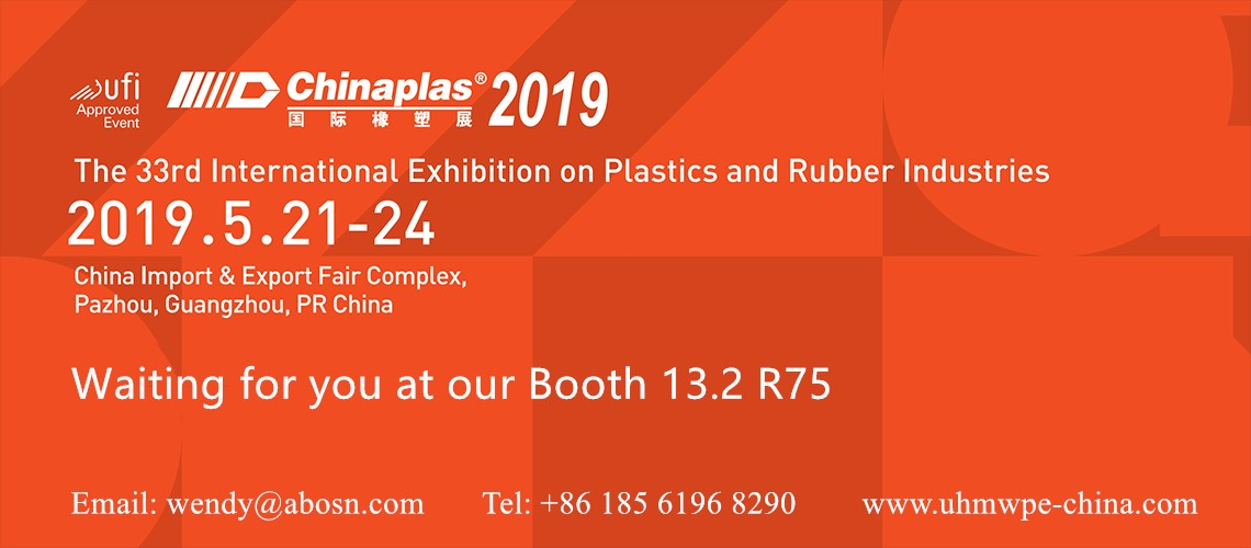 Sincerely Invite You to Visit Our Booth Chinaplas 2019 in Guangzhou