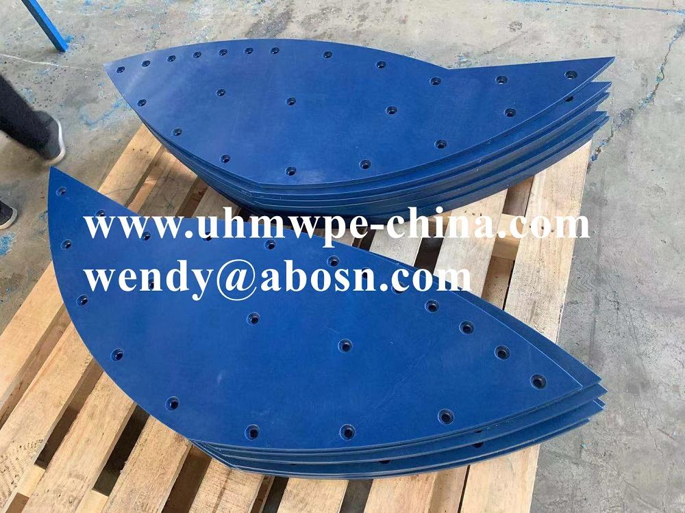 Blue UHMWPE DS Liner