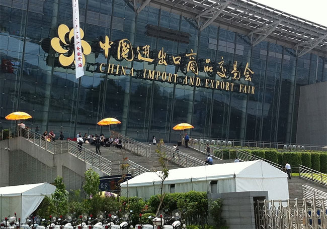 Canton Fair Online Opened